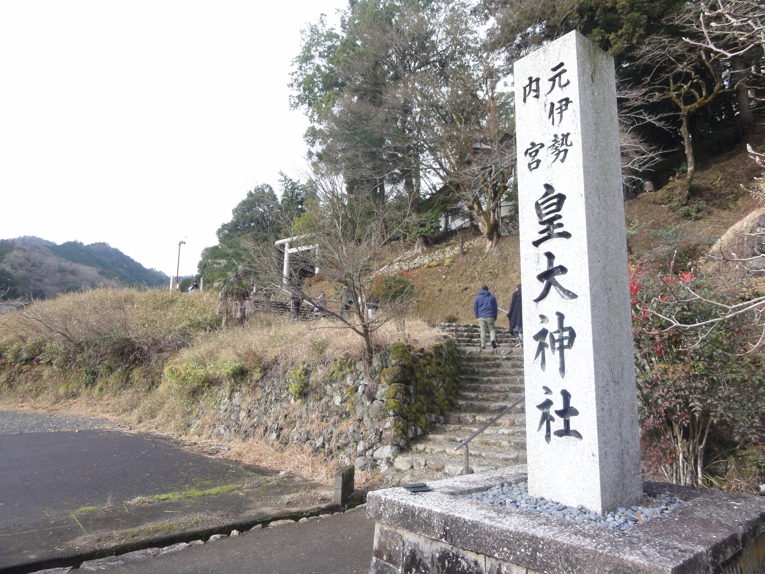 元伊勢内宮 皇大神社(福知山市大江町)