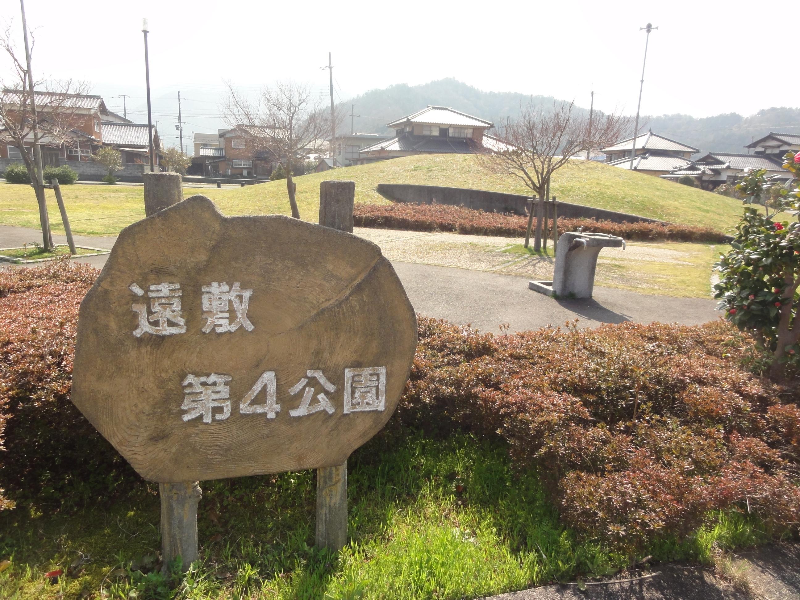 遠敷第4公園(小浜市遠敷)