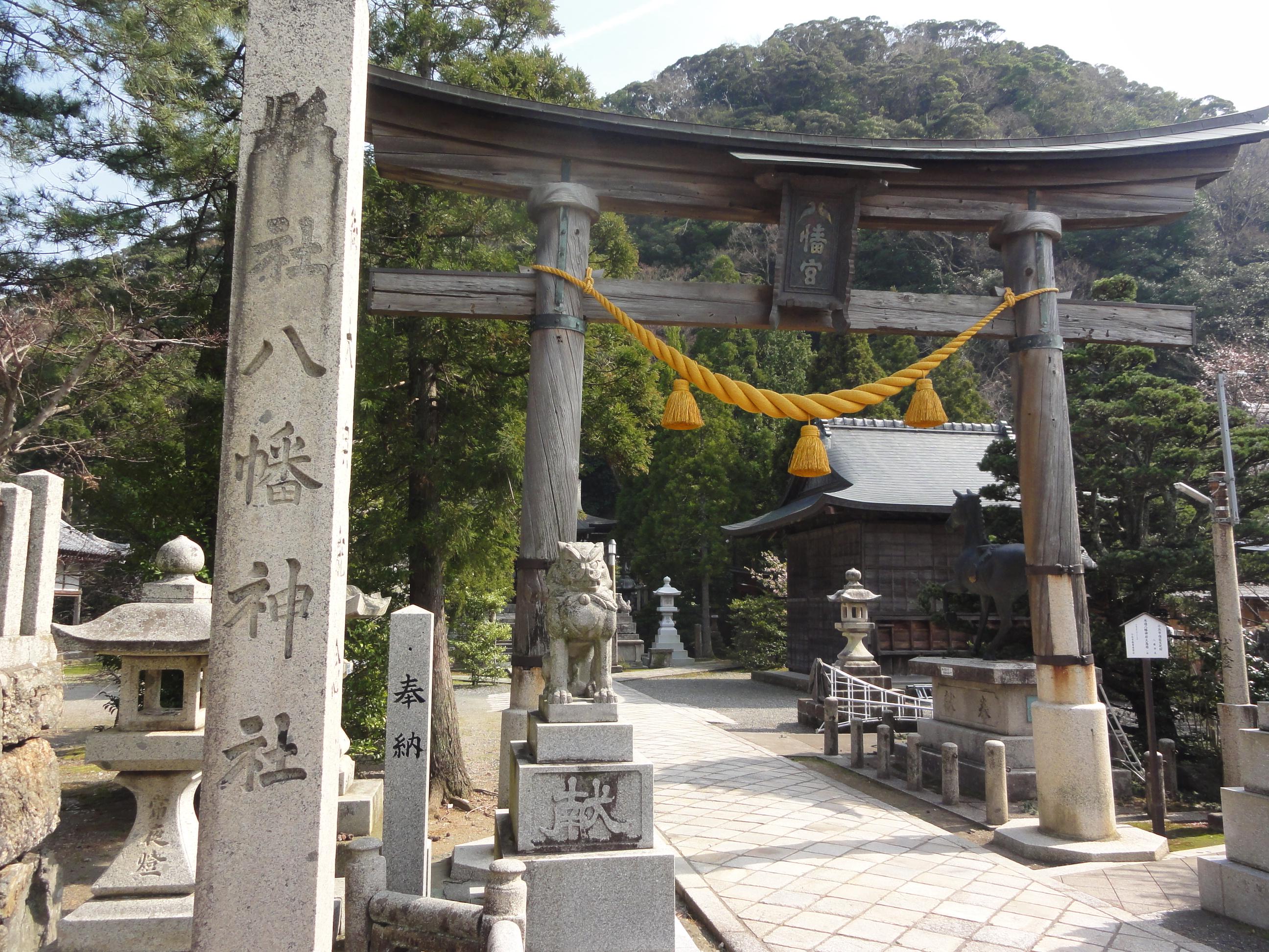 八幡神社(小浜市小浜男山)