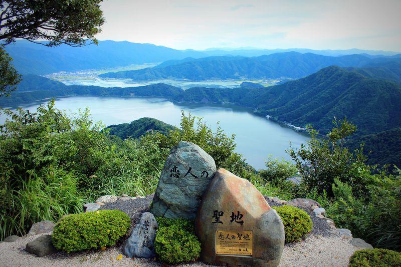 レインボーライン山頂公園(三方)