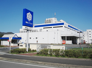 雪印メグミルク 京都工場
