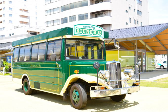 小浜市周遊バス(OBAMA CITY ROUND BUS)