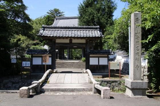 高成寺 (こうじょうじ) (小浜市青井)