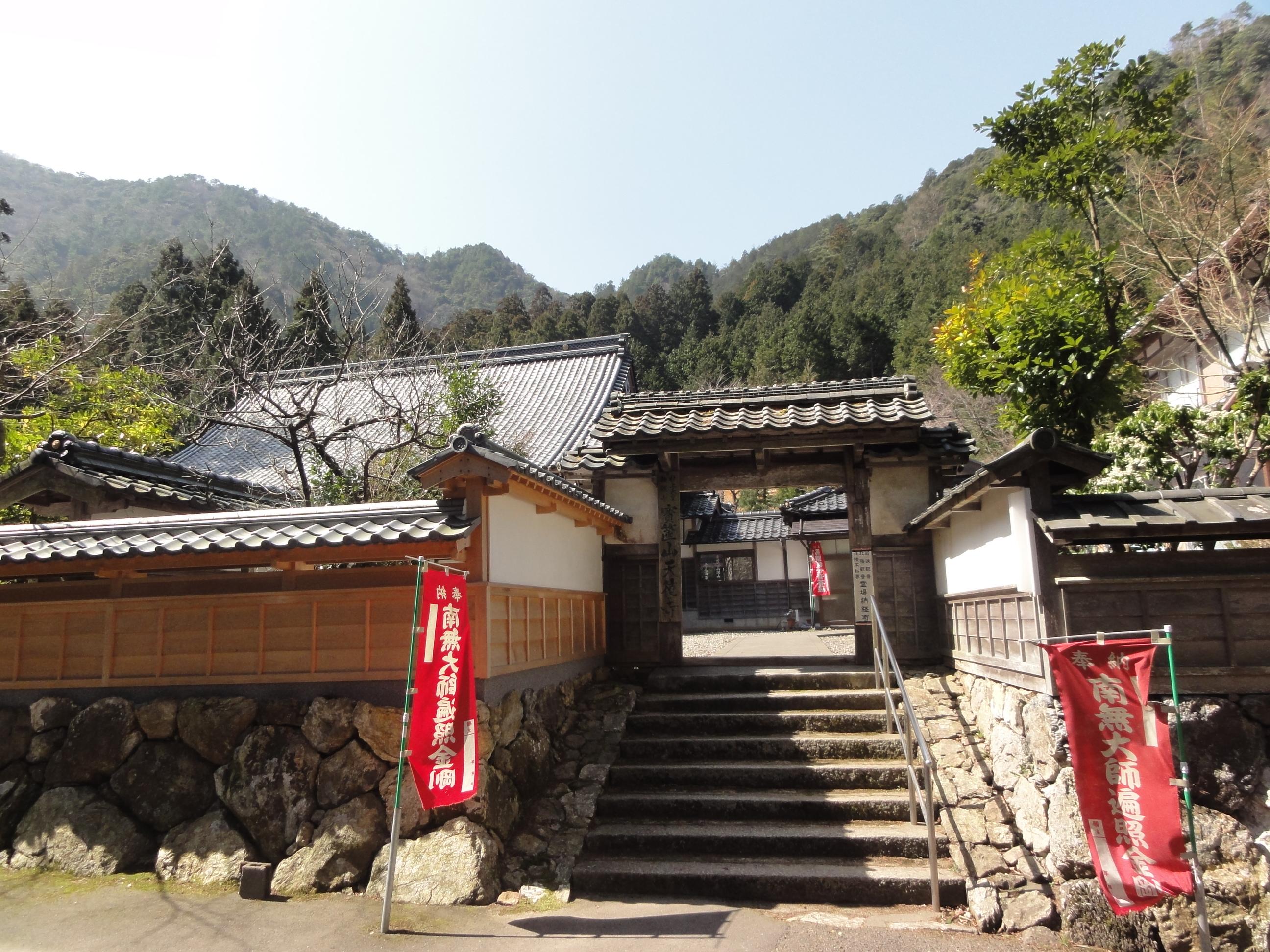 宝篋山 天徳寺(若狭瓜割名水公園)