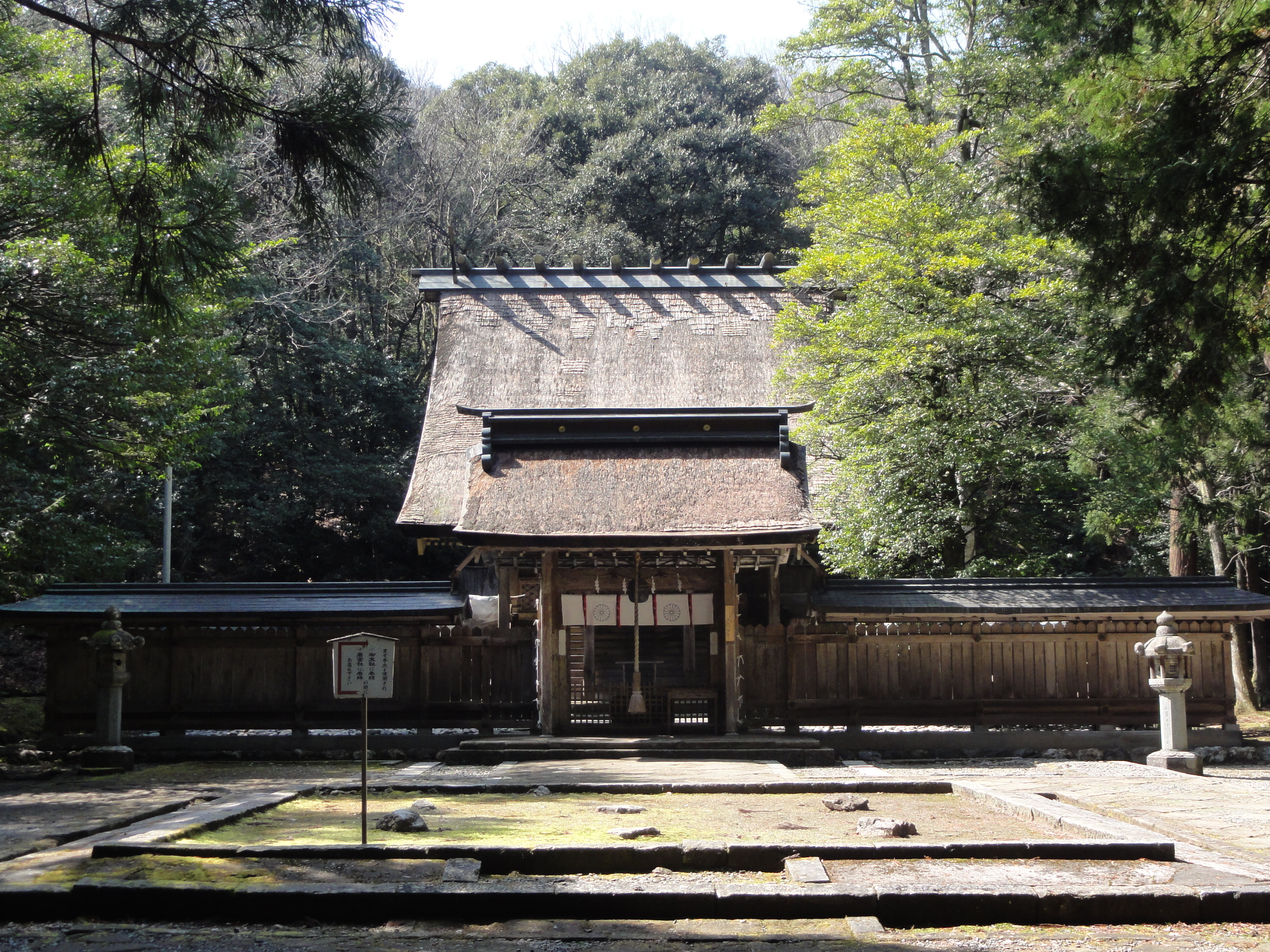 若狭彦神社(若狭彦神社 上社)
